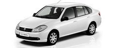 Rent A Car In Belek